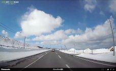北海道 宗谷国道