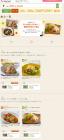 「ウィークックナビ」一人暮らし簡単晩御飯コース レシピ一覧