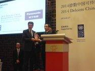 デロイトチャイナサスティナビリティ賞のトロフィーを受け取るパナソニックチャイナの大澤会長(写真左)