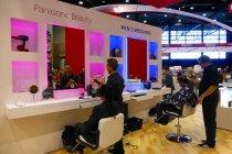 Panasonic Beauty Bar
