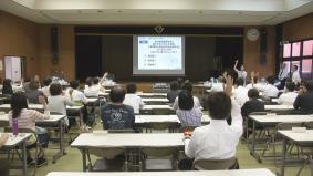 藤沢市教諭向け研修会の様子