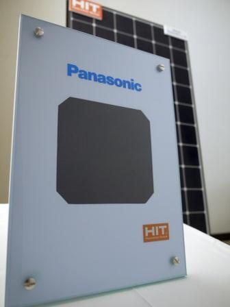 HIT(R) 結晶シリコン系太陽電池セル