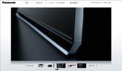 4K対応液晶テレビ: 「スクリーンのみが空間に存在する」 シンプルかつ合理的な構造体を造りあげた。