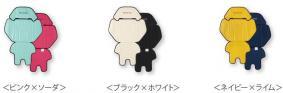 【パナソニック】ギュット・ミニ・DX(マルークコラボレーションモデル)付属の着せ替えシートカバー