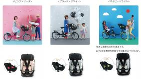 【パナソニック】電動アシスト自転車「ギュット・ミニ・DX」(マルークコラボレーションモデル)