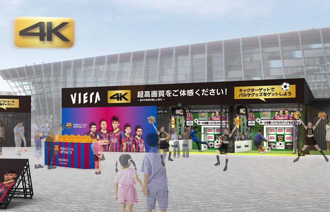 「4K体感フェスタ」グランフロント大阪 うめきた広場開催イメージ