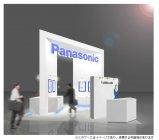デジタルサイネージジャパン2014 パナソニック ブースイメージ