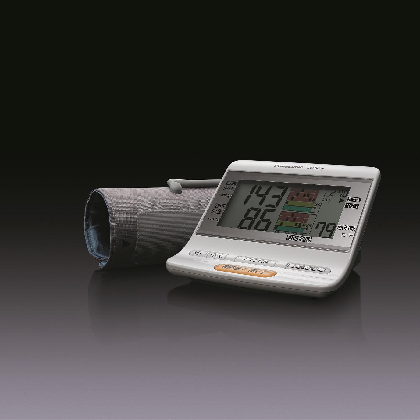 パナソニック 上腕血圧計 EW-BU76