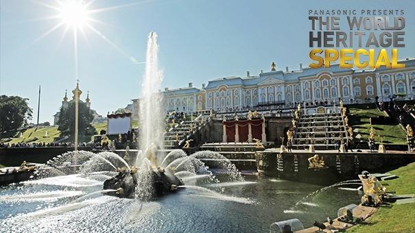 「パナソニックプレゼンツ 世界遺産スペシャル」で紹介したロシアのサンクトペテルブルグ