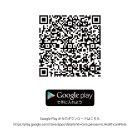 Google Playダウンロード用QRコード