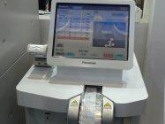 一包化薬鑑査支援システムでさらに個数チェック