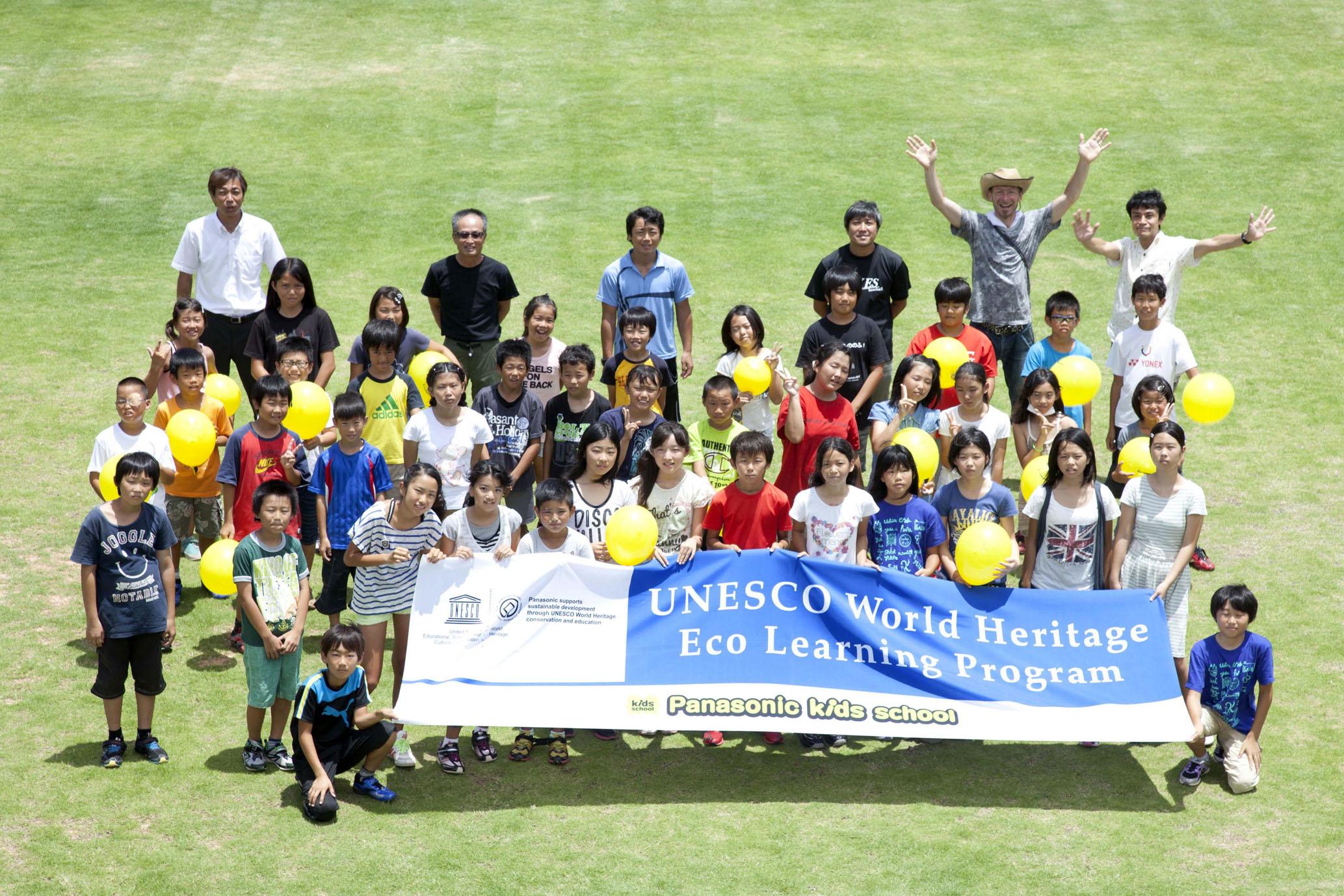 小笠原での世界遺産エコラーニングプログラム参加メンバー