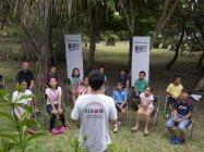 映像制作支援プログラム「キッド・ウィットネス・ニュース(KWN)」に参加の子どもたち
