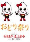 日本全国の食のプロも認めた炊飯器で炊いたご飯を体験できる試食イベント!
