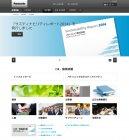 パナソニックグループ CSR・環境サイト トップページ
