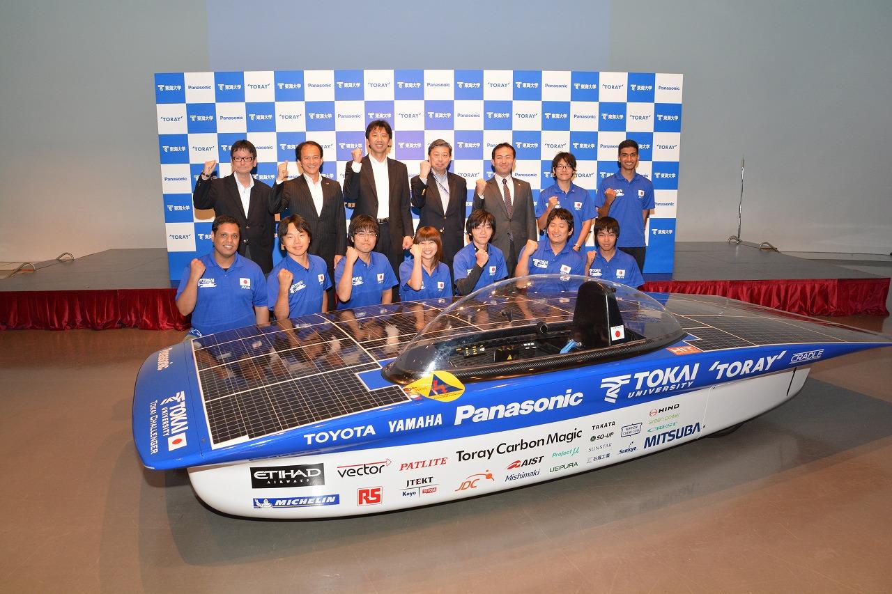 パナソニックが東海大学ソーラーカーチームを2014年も支援
