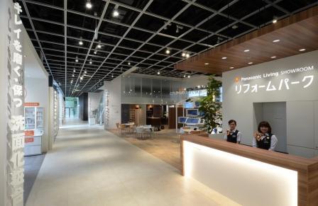 パナソニック リビング ショウルーム 東京1階「リフォームパーク」内観
