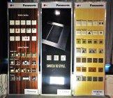 パナソニックがタンザニアで販売を開始する電設資材製品