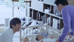 新CM『エコ・コルディス2』「訪問」編(シーン1)