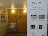きめ細かなシャワーで身体をあたためる「The シャワー」を備えた浴室