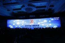 パナソニック 中国事業35周年記念式典