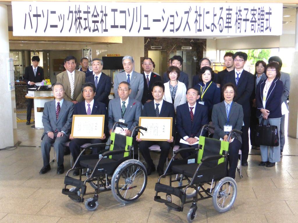 2014年10月8日岩手県社会福祉協議会寄贈式
