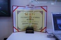 パナソニックの2製品がイノベーション製品賞を受賞