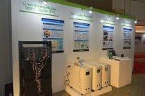 エネルギーマネジメント技術とそのソリューションを紹介
