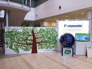 エコアイディアウィークで全員の環境活動を記したエコアイディアの樹