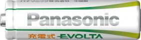 パナソニックの単3形「充電式EVOLTA」