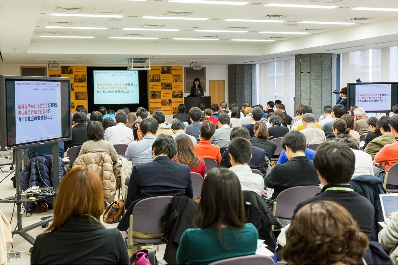 「NPOマーケティング フォーラム 2014」を開催(写真は2013年の様子)