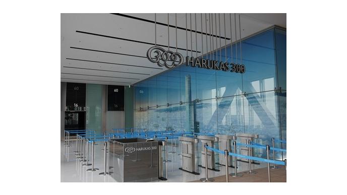 パナソニックISのチケッティングシステムが採用された「ハルカス300(展望台)」入場ゲート