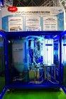 光触媒水浄化技術のデモ機