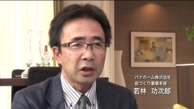 【Fujisawa SSTの挑戦】エピソード5 不動産価値