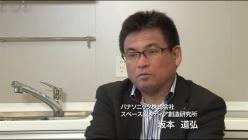 【Fujisawa SSTの挑戦】エピソード4 節水