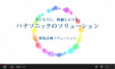 渋谷駅周辺再開発を支える「環境計画支援VR」ソリューション