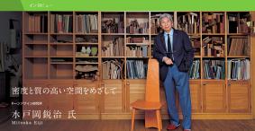 日本初のクルーズトレイン「ななつ星 in 九州」についてインタビュー