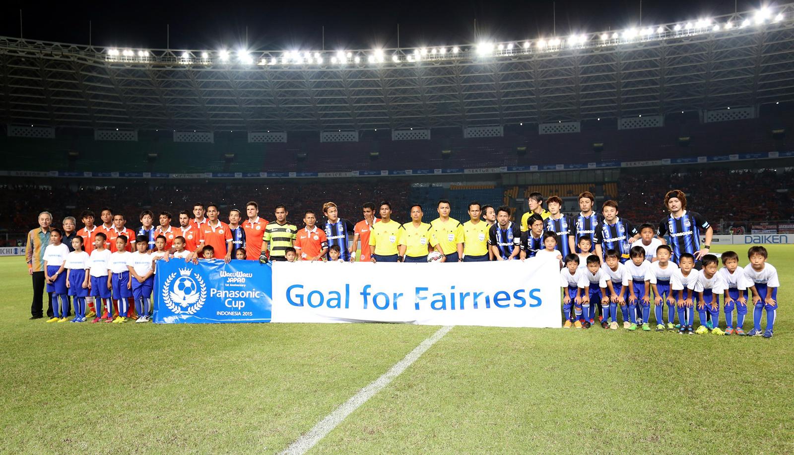 ジャカルタ市のゲロラ・ブン・カルノ・スタジアムで開催された「パナソニックカップ2015」。
