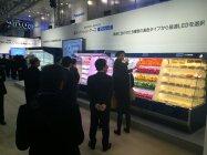スーパーマーケット向け冷凍機別置型ショーケース「EVシリーズ」