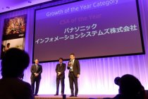「Citrix Partner Award Japan 2014」授賞式の様子