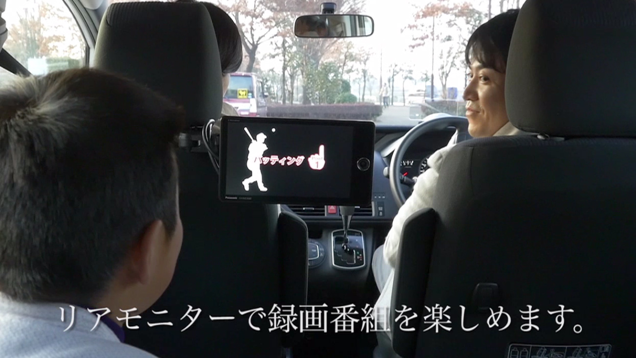 スペシャルWebムービー『家族の夢』のサイドストーリー【翔太のリクエスト篇】