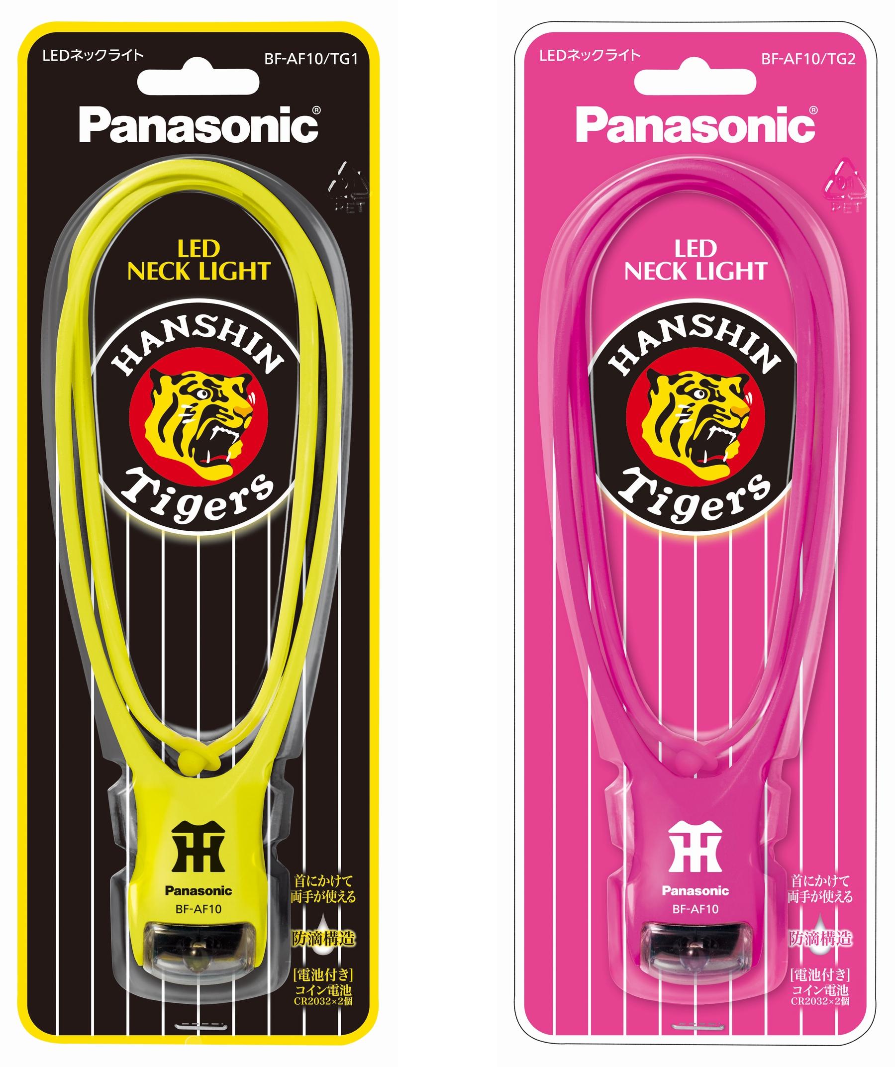 阪神タイガースデザインは、イエローとピンクの2色展開