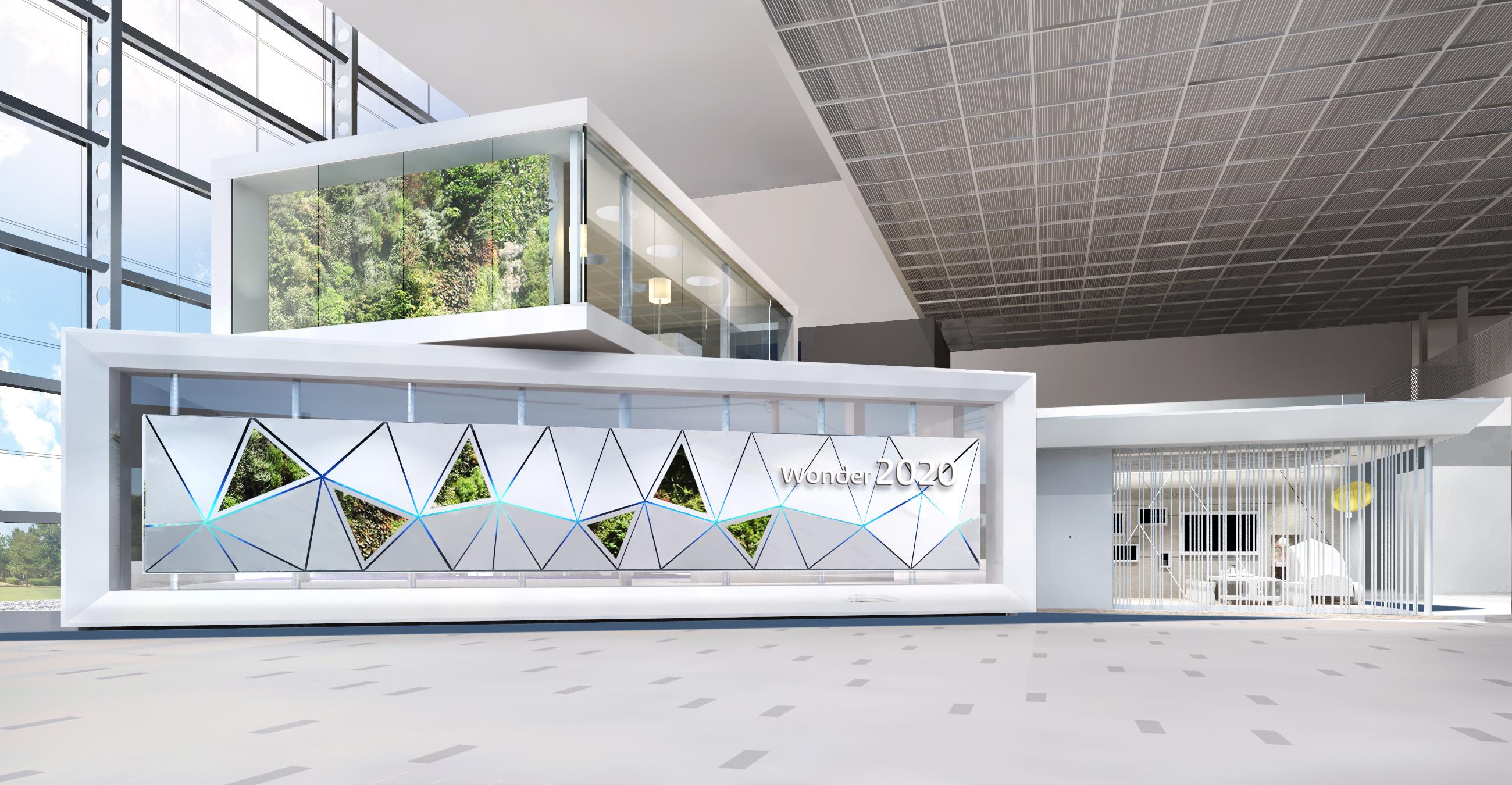 「Wonder Life-BOX 2020」パナソニックセンター東京に新設