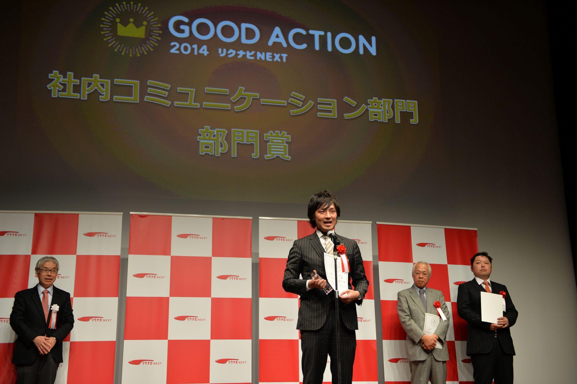 「グッド・アクション2014」表彰式でスピーチをするOne Panasonic代表の濱松 誠さん