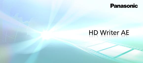 「HD Writer AE 5.2」に、分割保存されたビデオデータを結合する機能を新たに搭載