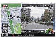 撮影場所と映像の2画面表示イメージ(カーナビ画面)(2)