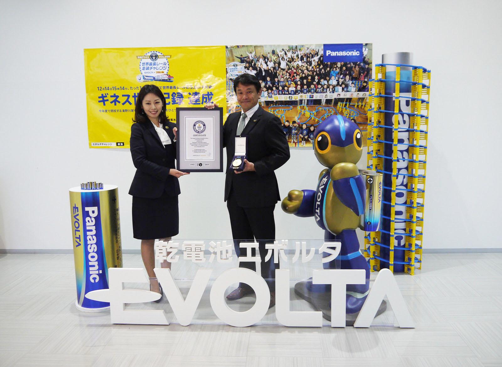 ギネス世界記録60周年記念認定証を受賞した「EVOLTA」