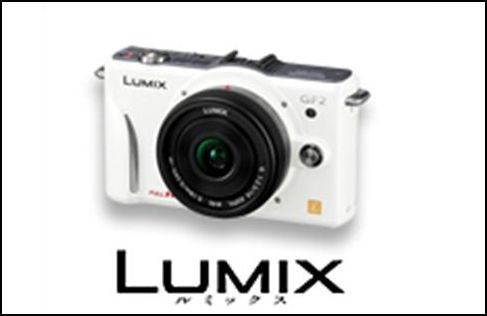 「LUMIX GF2セミナー~パナソニックセンター大阪~」参加者募集中!