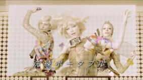 「ELUGA(エルーガ)」CMイメージ