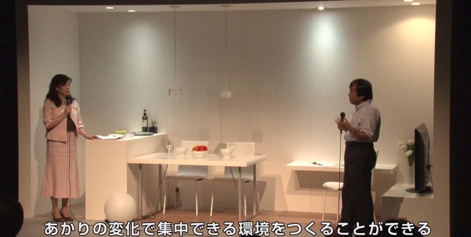 陰山英男先生と栗山幸子のトークセッション